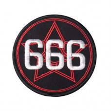 Patch 666 Pentagramm Aufnäher 9cm (black)