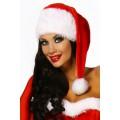 ATIXO Weihnachtsmütze (Red White)