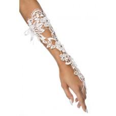ATIXO florale Armstulpen (White)
